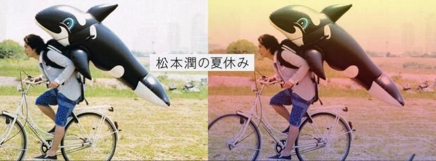 arashi matsumoto jun 4 facebook cover