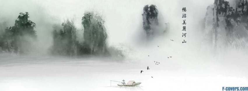beautiful japanese art facebook cover