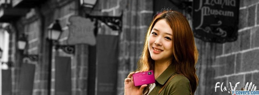 fx sulli 1 facebook cover