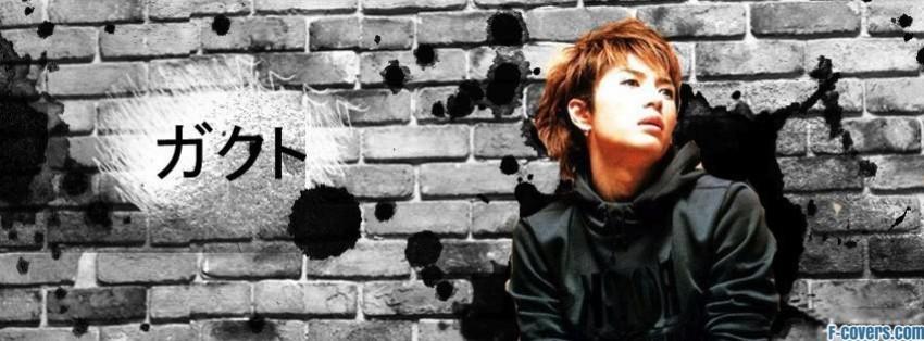 gackt 2 facebook cover