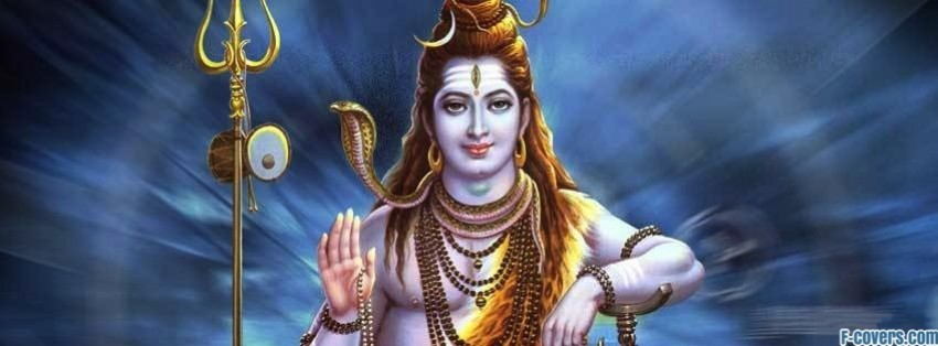 god shiva1 facebook cover