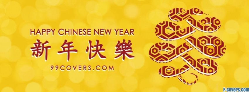 happy chinese new year facebook cover