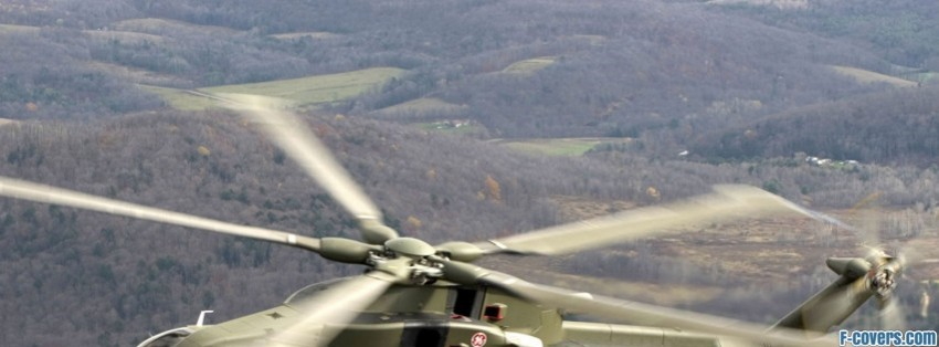 helicopter facebook cover