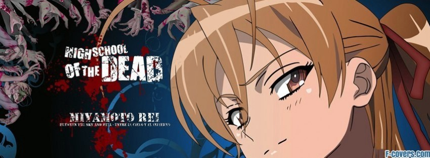 highschool of the dead facebook cover