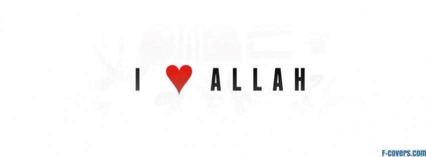 i love allah facebook cover