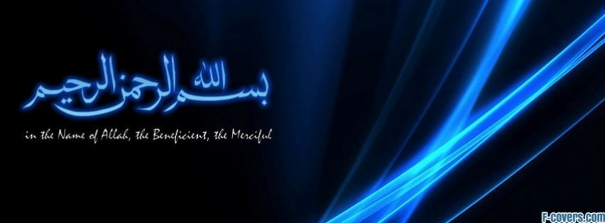 in the name of allah facebook covers
