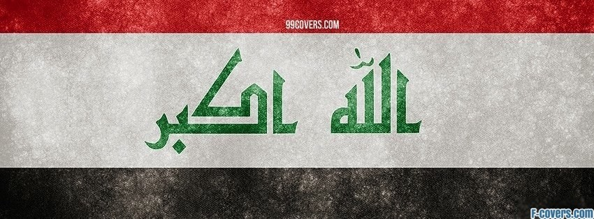iraq facebook cover