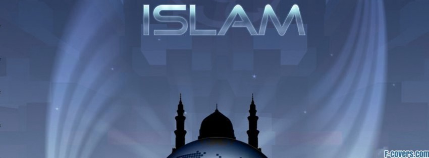 in the name of allah facebook cover timeline photo banner for fb