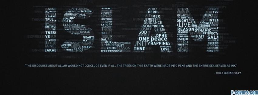 God of war music lyrics