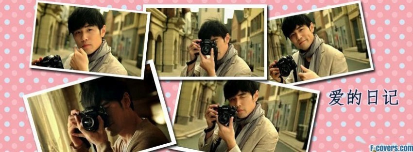 jay chou 2 facebook cover