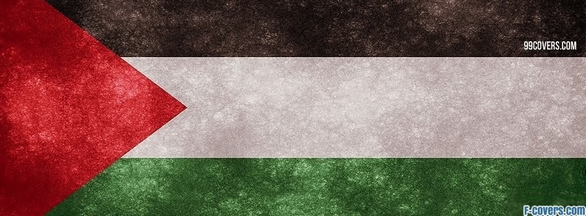 palestine facebook cover