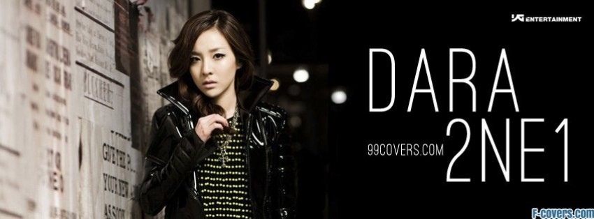 Sandara Park official facebook