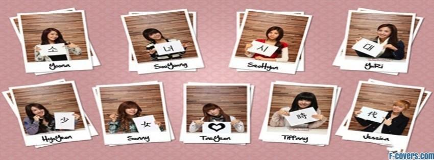snsd kpop girl music girls generation facebook cover