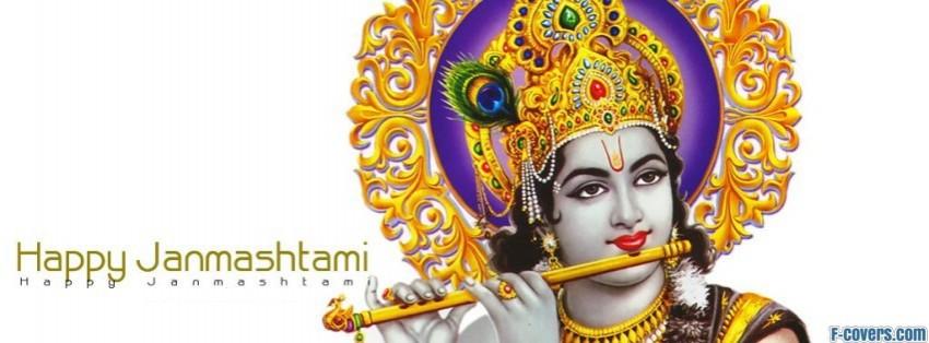 sree krishna gopala facebook cover