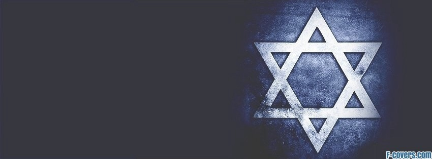 star of david 1 facebook cover