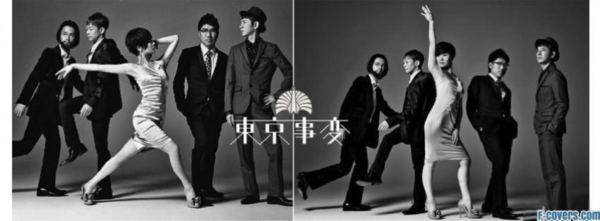 tokyo jihen 2 facebook cover