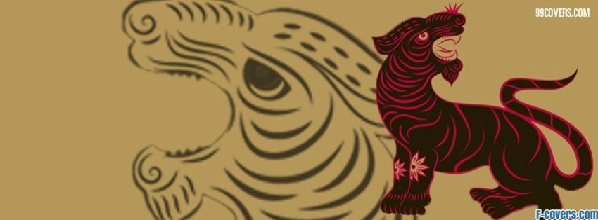 year of the tiger facebook cover