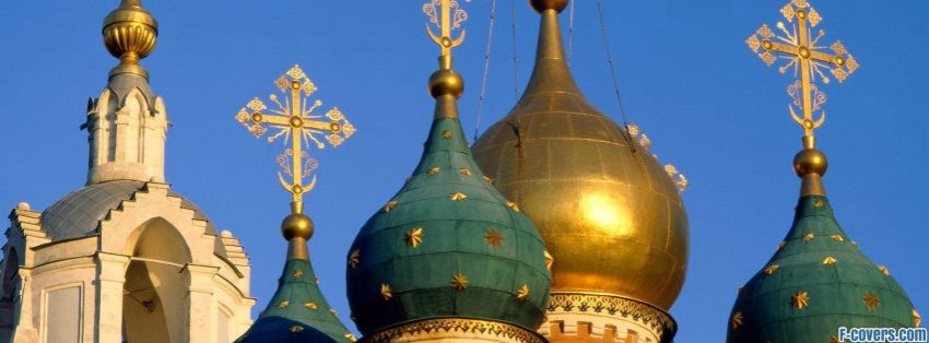 znamensky cathedral facebook cover