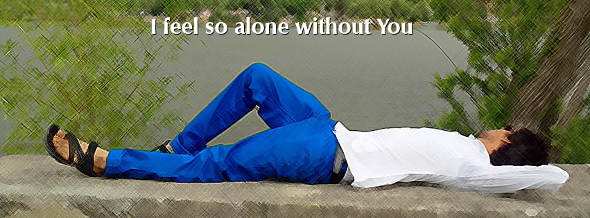 I Am Alone Without You Wallpaper For Boys boys Name Covers