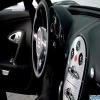 bugatti veyron 20 facebook cover timeline photo banner for fb. Black Bedroom Furniture Sets. Home Design Ideas