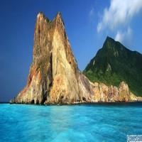 La Tortuga Island Facebook Cover Timeline Photo Banner For Fb